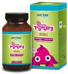 אבקת ביוטיקיד לילדים סופהרב Biotikid Powder