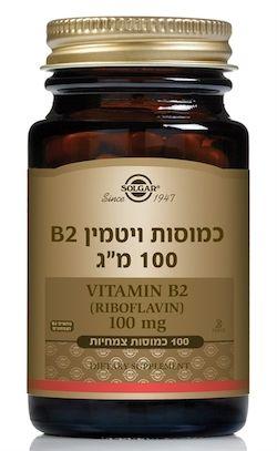 ויטמין B2 ריבופלאבין סולגאר 100 טבליות