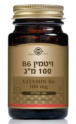 "ויטמין B6 פירידוקסין 100 מ""ג סולגאר"