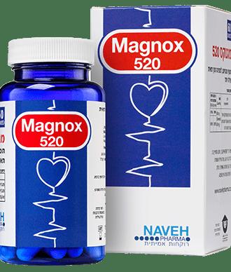 מגנוקס 520 MAGNOX
