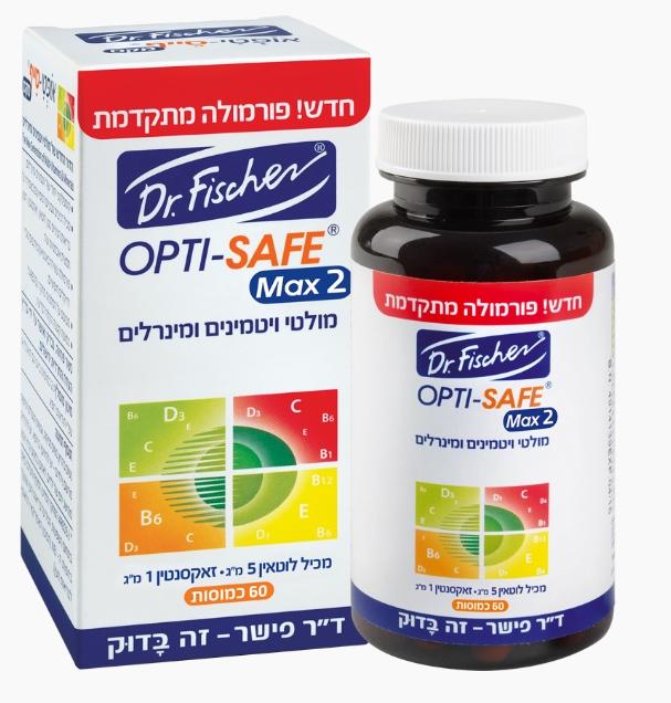 מולטי ויטמין אופטי סייף מקס 2 60 כמוסות OPTI SAFE MAX 2