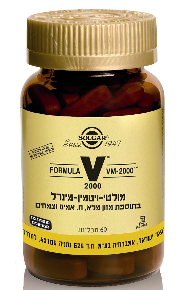 סולגאר VM-2000 מולטי ויטמין מכיל 180 טבליות
