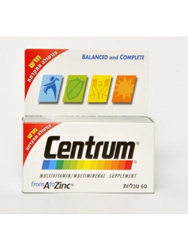 צנטרום בייס מולטי ויטמין מקיף ומאוזן Centrum Base