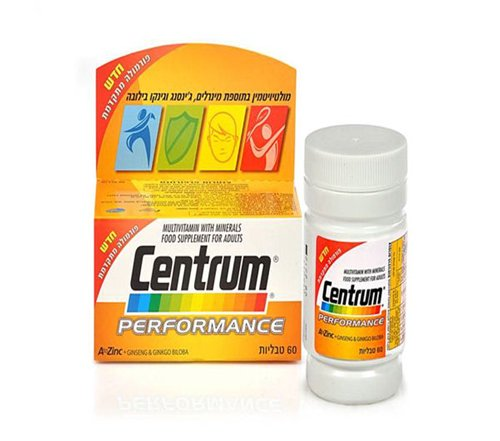 צנטרום פרפורמנס  CENTRUM PERFORMANCE