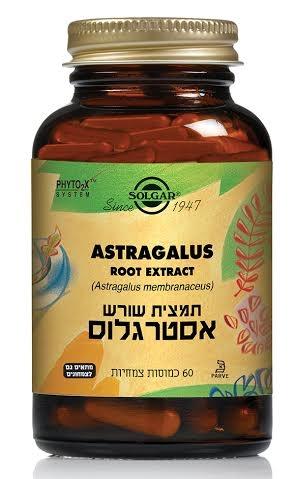 שורש אסטרגלוס - תמצית תקנית Astragalus סולגאר