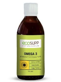 אומגה 3 ליפוזומאלית צמחית בספיגה גבוהה  אקוסאפ ECUSUPP