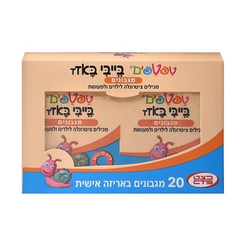 טפטפים בייבי-באזז מגבונים להגנה והרגעת העור Taftafim Baby Bazz
