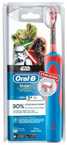 מברשת שיניים חשמלית נטענת לילדים אוראל בי Oral B Stages Power Star Wars