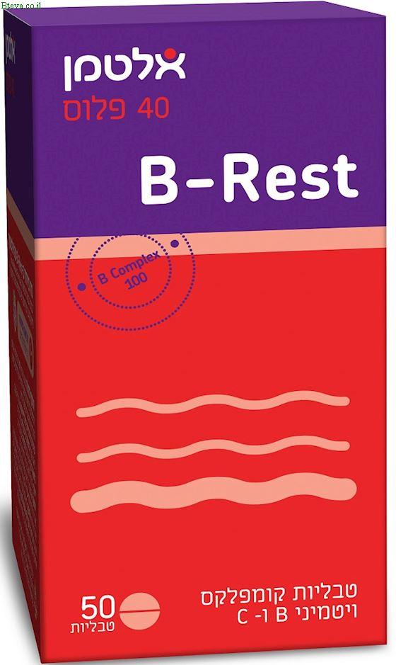 בי-רסט | B-Rest
