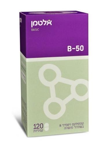 ויטמין B50 קומפלקס אלטמן