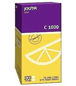 ויטמין C1000  בתוספת פקעות ורדים אלטמן
