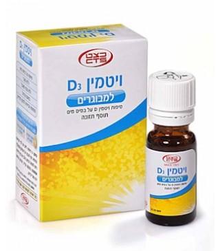 """ויטמין D טיפות למבוגרים כצט 15 מ""""ל"""