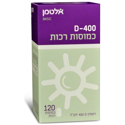 ויטמין D-400 אלטמן כמוסות רכות