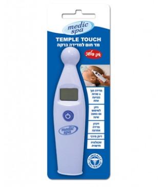 מד חום למדידה ברקה - מדיק ספא TEMPLE TOUCH