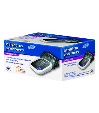 מד לחץ דם MATRIX 100 דיגיטלי לזרוע