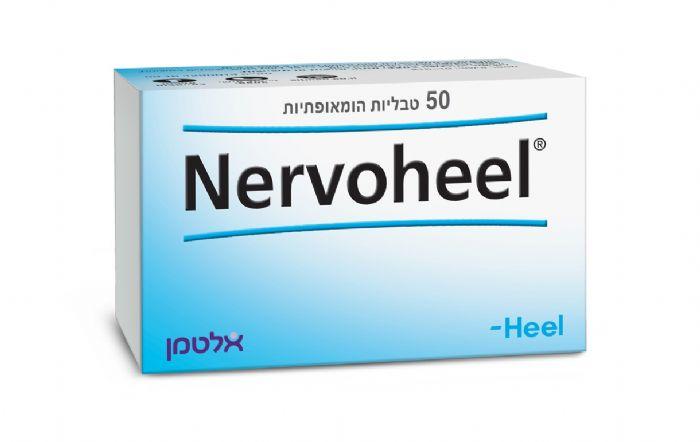 נרבוהיל - Nervo Heel