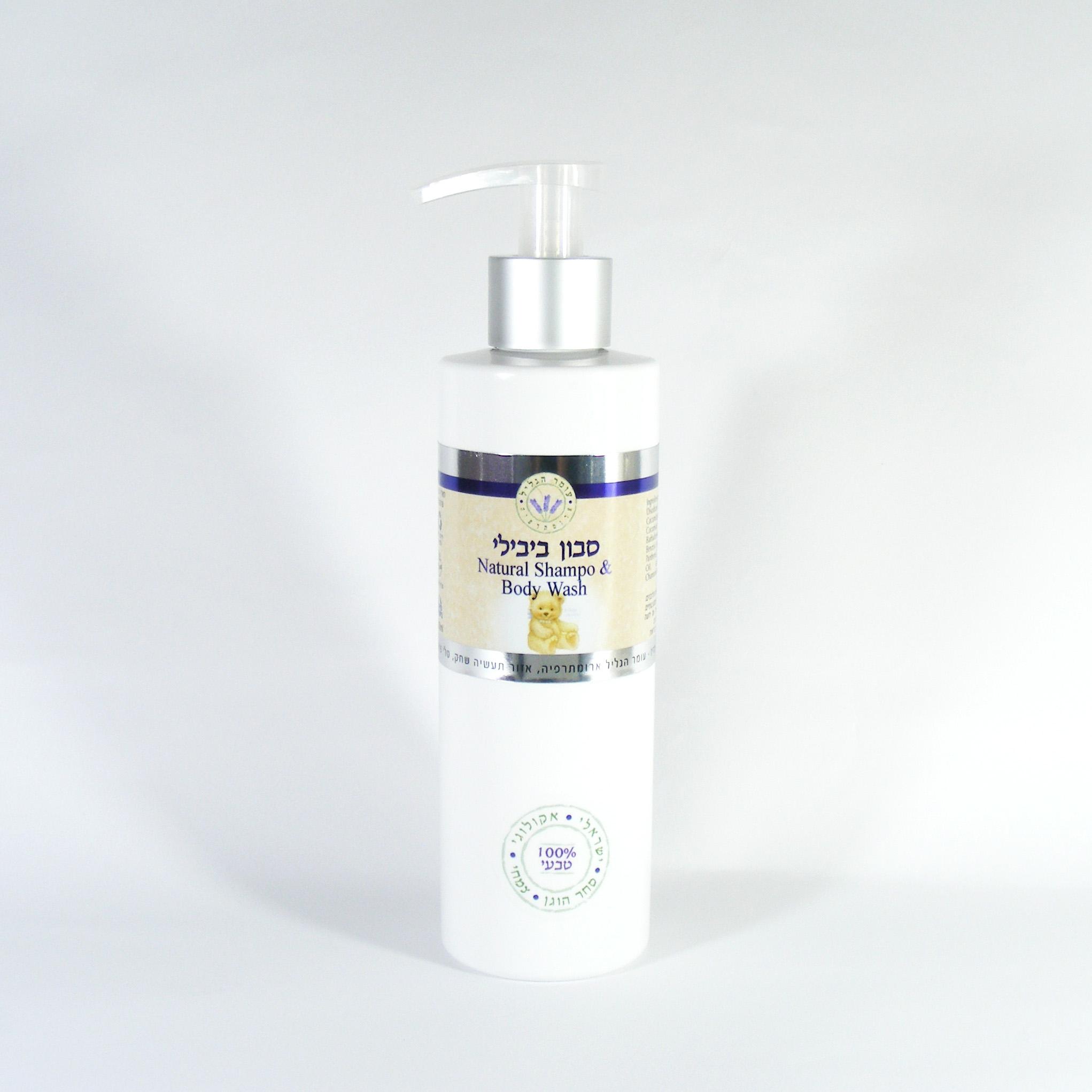 סבון בייבילי טבעי לגוף ולשיער עומר הגליל