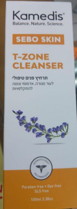 סבו מדיס תרחיץ פנים לניקוי ולהרגעת עור הפנים קמדיס Kamedis Sebo Skin T-Zone Cleanser