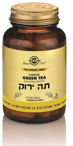 """סולגאר תה ירוק 520 מ""""ג Green Tea"""