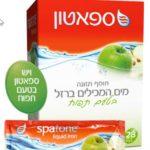 ספאטון מים מכילים ברזל בטעם תפוח