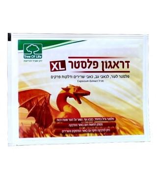 פלסטר דראגון Dragon Plaster XL