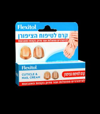 קרם לטיפוח הציפורן פלקסיטול Flexitol