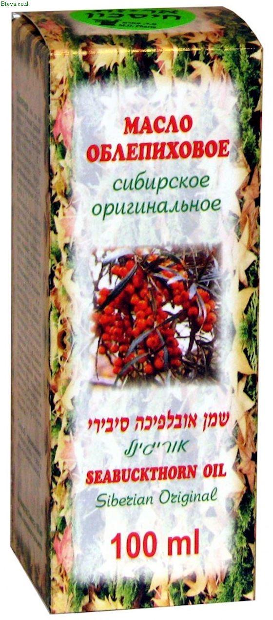 שמן אובליפיחה סיבירי אורגינל Oblipicha Seabuckthorn Oil
