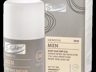 Genesis Men קרם לחות והגנה לפנים לאחר הגילוח ג'נסיס מן