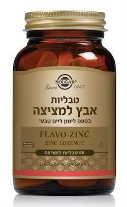 אבץ למציצה Flavo-Zinc Lozenges סולגאר