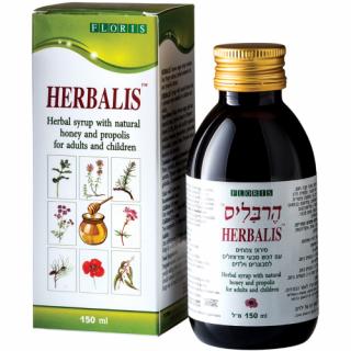 הרבליס סירופ צמחים ודבש Herbalis