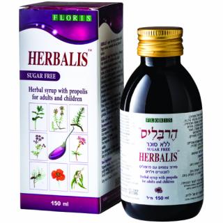 הרבליס סירופ צמחים עם פרופוליס למבוגרים וילדים - ללא סוכר Herbalis