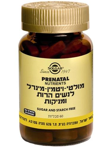 פרנטל מולטי ויטמין מינרל לנשים הרות ומניקות סולגאר 60 טבליות Solgar Multi Vitamin Prenatal