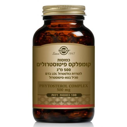 קומפלקס פיטוסטרולים phytosterol complex 500 mg סולגאר