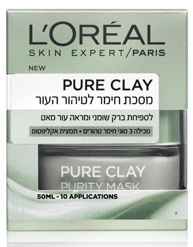 תרחיץ חימר לטיהור העור לוריאל L'Oreal Pure Clay