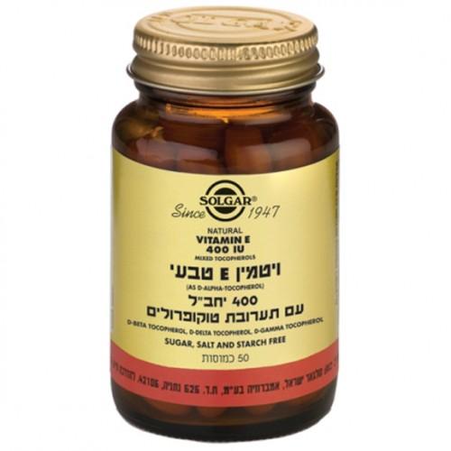 ויטמין E-400 סולגאר טבעי בתוספת תערובת טוקופרולים 50 כמוסות