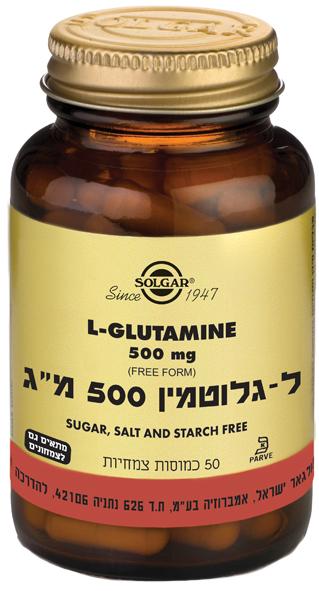 """ל-גלוטמין 500 מ""""ג סולגאר"""