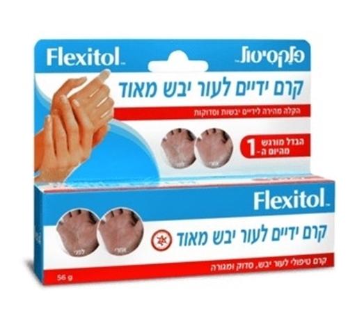 קרם ידיים פלקסיטול לעור יבש מאוד Flexitol Hand Balm