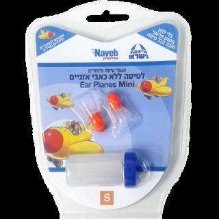 אטמי אוזניים להגנה בזמן טיסות - מתאימים גם לילדים Ear Planes Mini