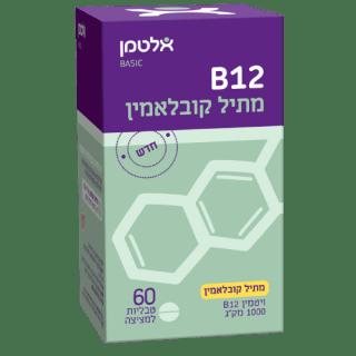ויטמין B12 מתיל קובלאמין אלטמן