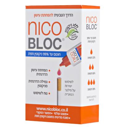 ניקובלוק Nicobloc הדרך הטבעית להפסקת עישון