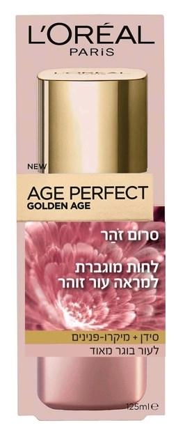 אייג' פרפקט סרום זוהר ללחות מוגברת ולמראה עור זוהר לוריאל L'Oreal Age Perfect Golden Age