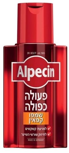 אלפסין שמפו קפאין פעולה כפולה לחיזוק סיב השערה ולטיפול בקשקשים Alpecin Caffeine Double Effect