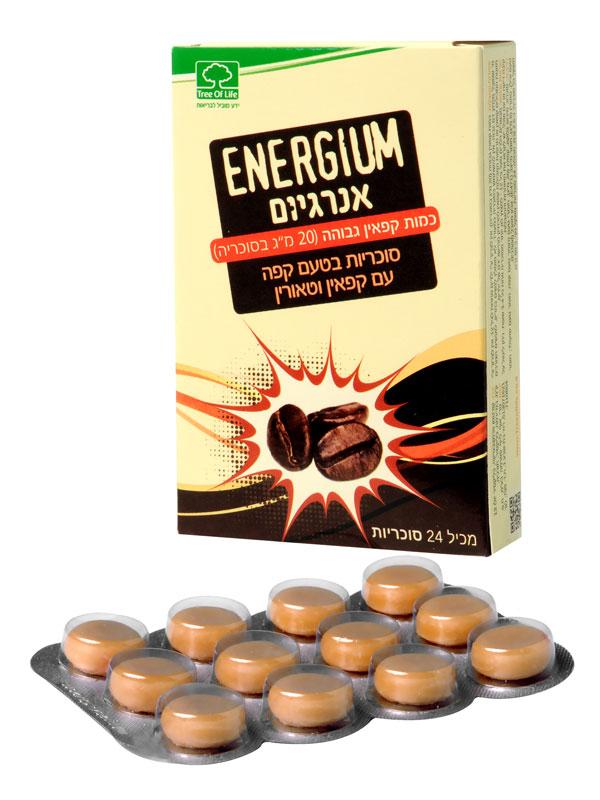 אנרגיום סוכריות בטעם קפה ENERGIUM