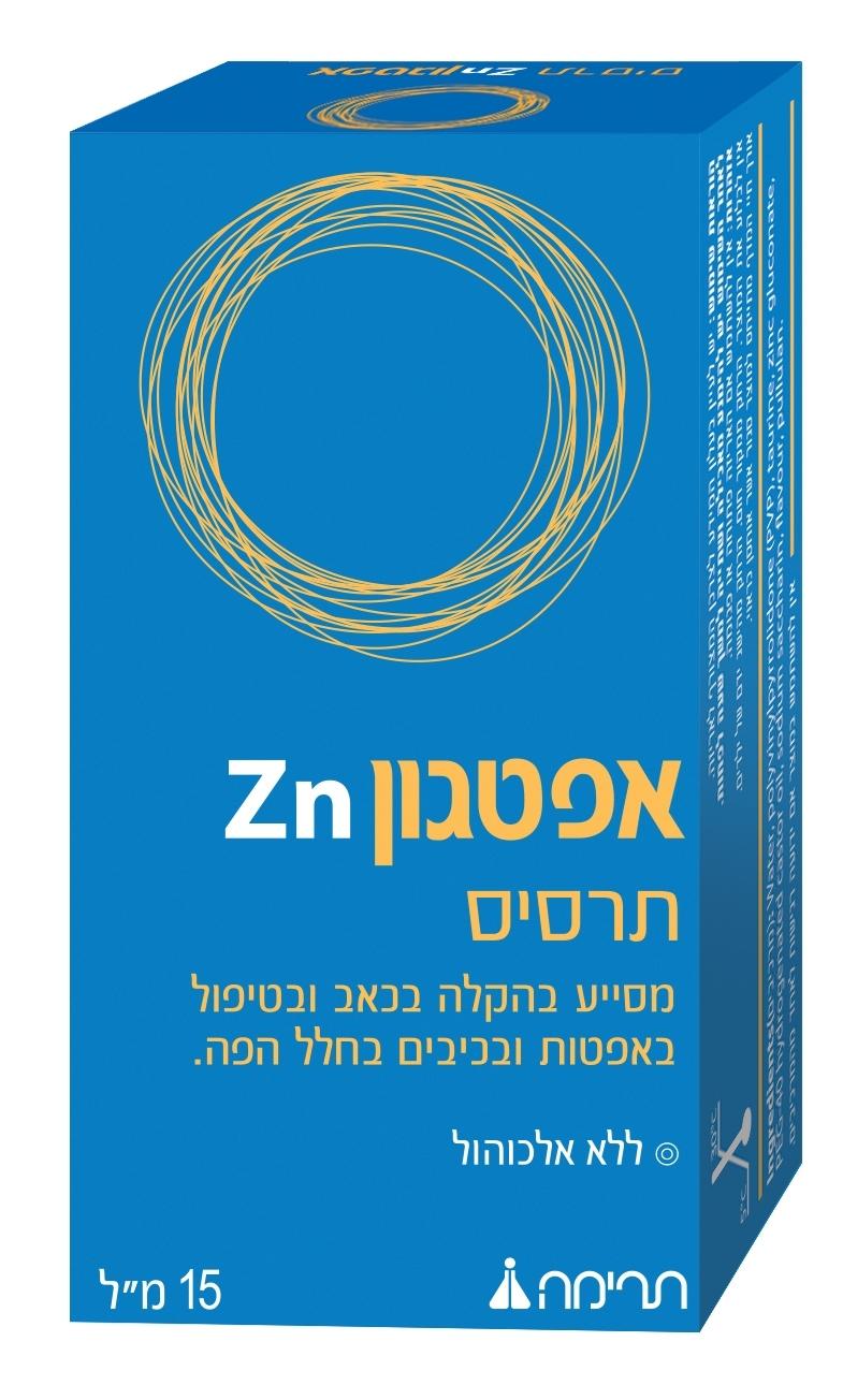 אפטגון ZN תרסיס מסייע בהקלה בכאב ובטיפול באפטות ובכיבים בחלל הפה