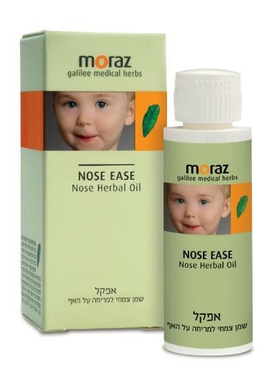 אפקל מורז שמן צמחי למריחה על האף Moraz Nose Ease