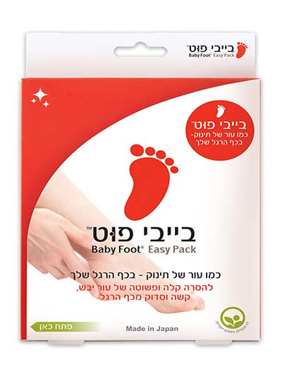 בייבי פוט גרביי פדיקור להסרת עור יבש מכף הרגל Baby Foot