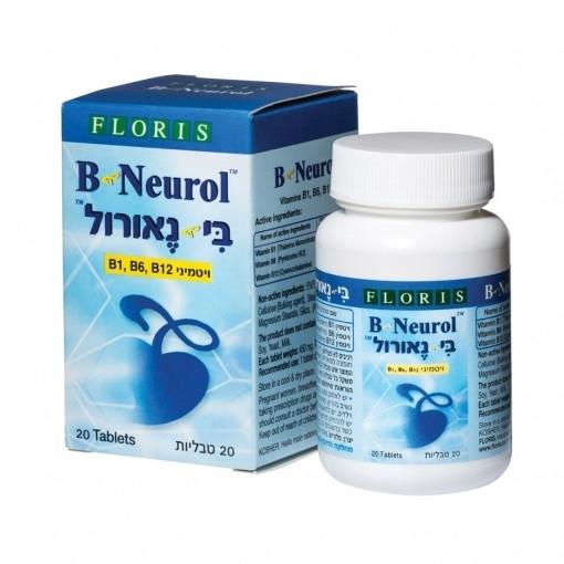 בי נאורול ויטמיני B12, B6, B1 B Neurol