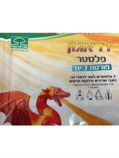 דראגון פלסטר לכאבי גב, שרירים ודלקות פרקים פורטה Dragon Plaster XL Forte