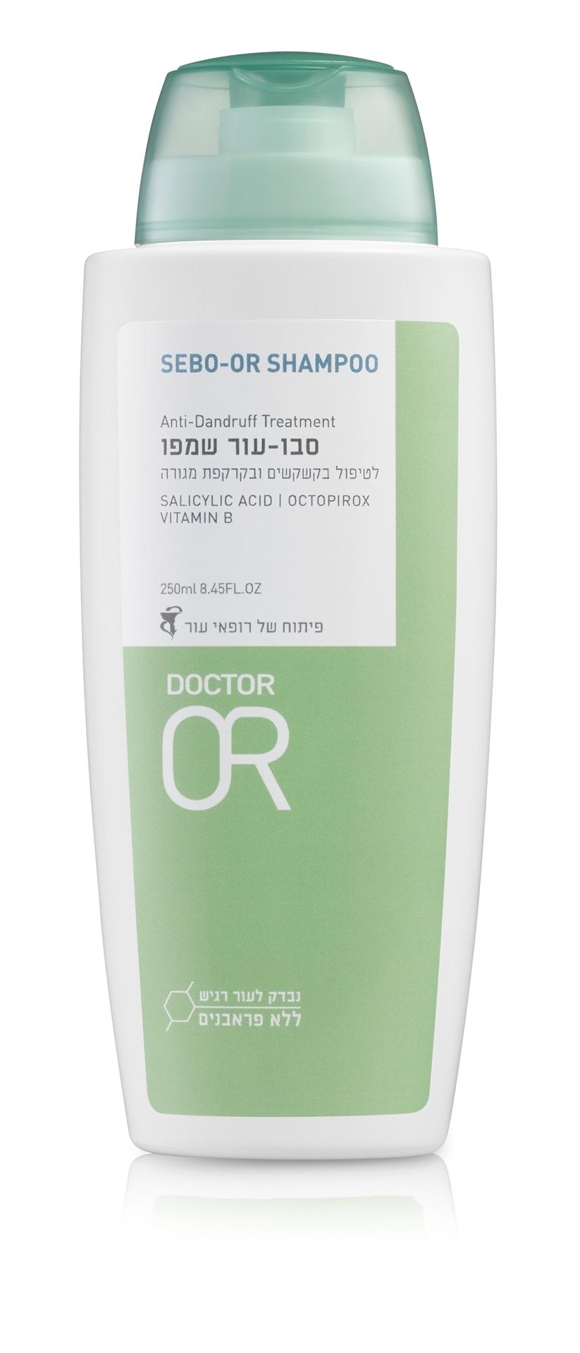 """ד""""ר עור שמפו לטיפול בקשקשים ובקרקפת מגורה Dr. Or Sebo-Or Shampoo"""