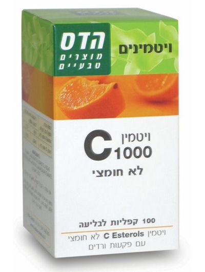 ויטמין 1000 C לא חומצי הדס